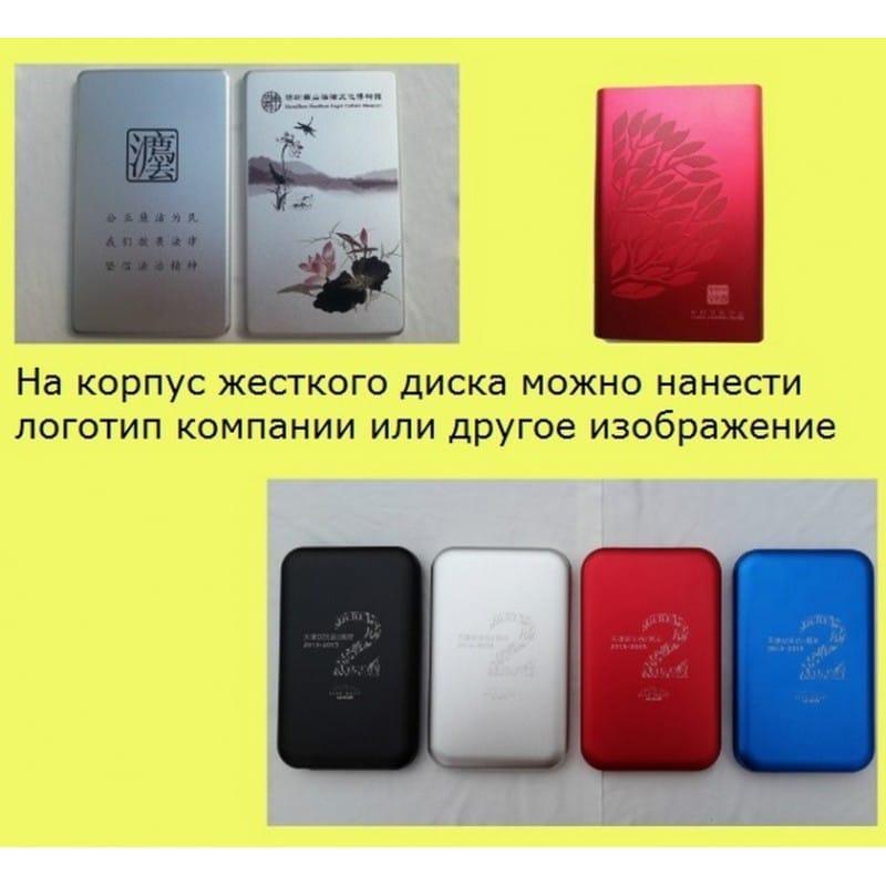 Портативный внешний жесткий диск Dragon XL USB 3.0 – металлический корпус, кэш 16 Мб, обороты 5400 210562