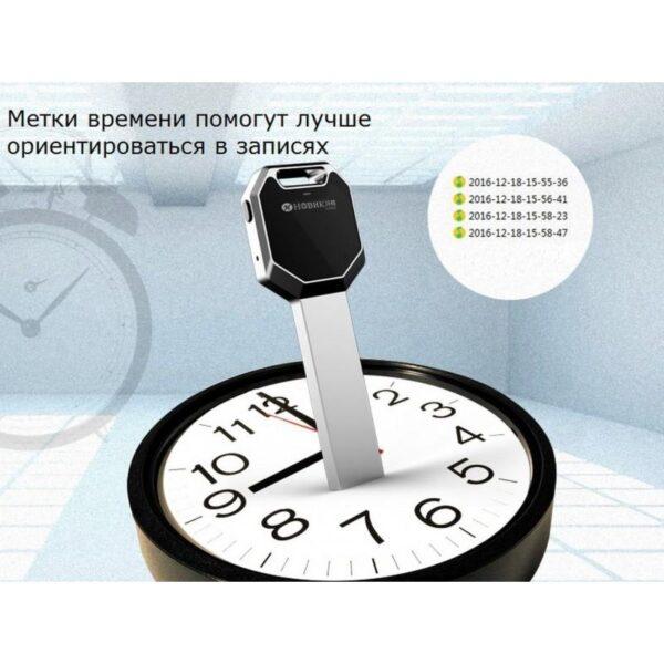 34347 - Миниатюрный диктофон HBNKH Ring - USB зарядка, от 4 Гб до 32 Гб, 88 дБ, выход для наушников