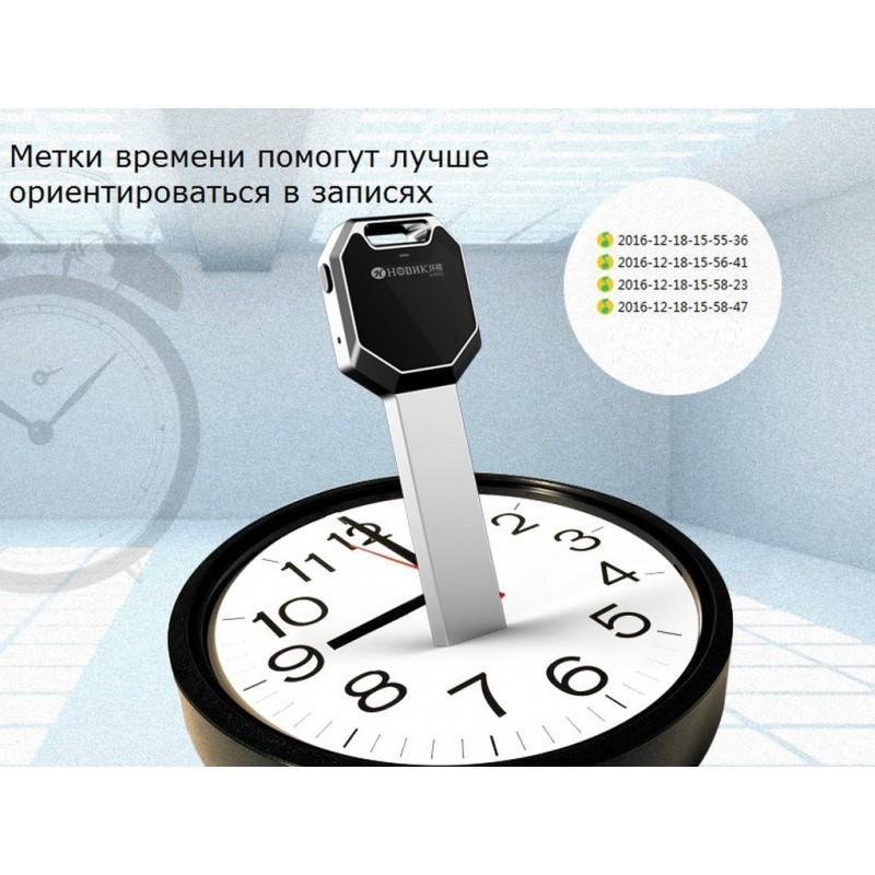 Миниатюрный диктофон HBNKH Ring – USB зарядка, от 4 Гб до 32 Гб, 88 дБ, выход для наушников 210594