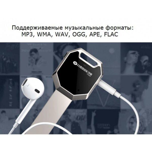 34349 - Миниатюрный диктофон HBNKH Ring - USB зарядка, от 4 Гб до 32 Гб, 88 дБ, выход для наушников