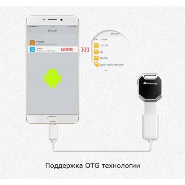 34350 - Миниатюрный диктофон HBNKH Ring - USB зарядка, от 4 Гб до 32 Гб, 88 дБ, выход для наушников