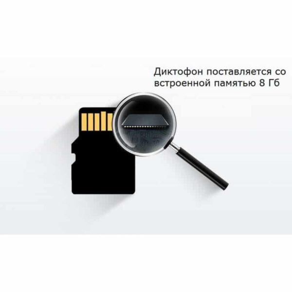 34357 - Цифровой диктофон H-R610 с картой памяти - до 165 часов записи, быстрая зарядка, шумоподавление, запись по таймеру, OLED экран