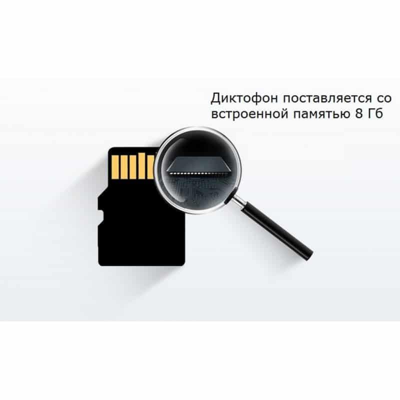 Цифровой диктофон H-R610 с картой памяти – до 165 часов записи, быстрая зарядка, шумоподавление, запись по таймеру, OLED экран 210603