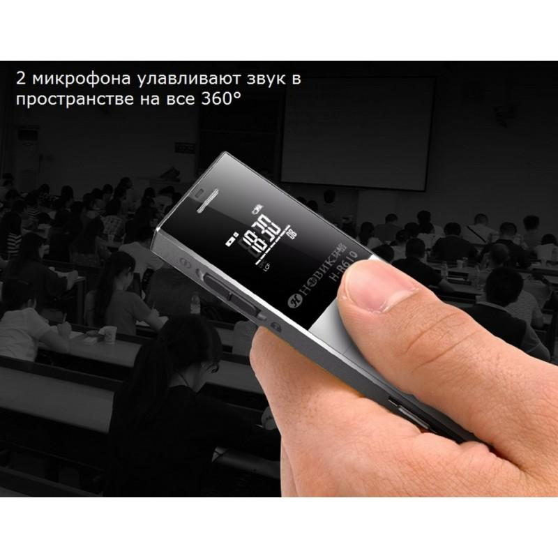 Цифровой диктофон H-R610 с картой памяти – до 165 часов записи, быстрая зарядка, шумоподавление, запись по таймеру, OLED экран 210605