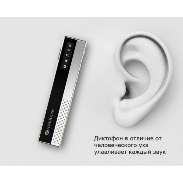 34372 - Профессиональный диктофон H-R100 - до 75 часов записи, шумоподавление, двойной микрофон, OLED экран, FM-радио