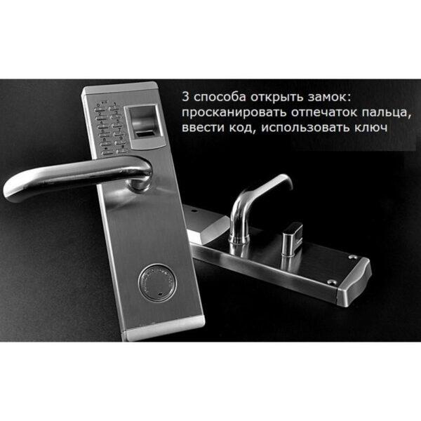 34379 - Левосторонний биометрический замок Aegis - датчик отпечатков пальцев, ключ, код