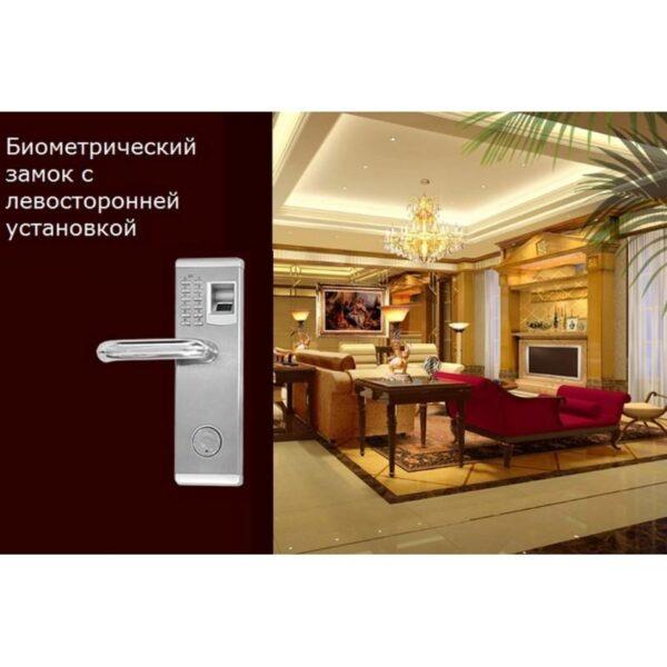 34382 - Левосторонний биометрический замок Aegis - датчик отпечатков пальцев, ключ, код