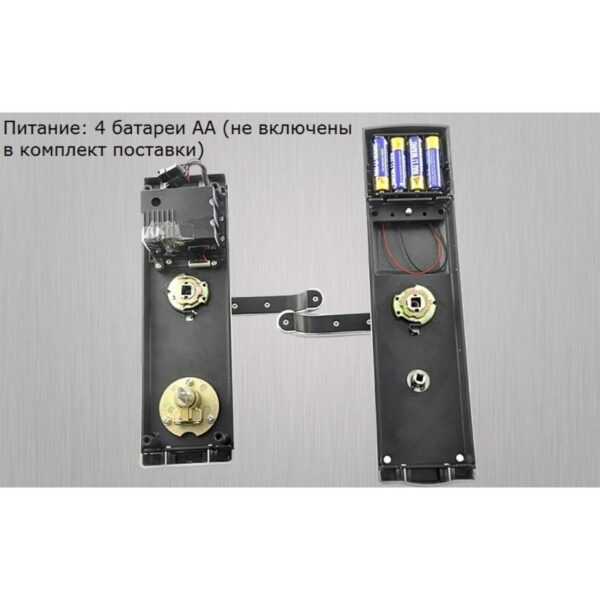 34383 - Левосторонний биометрический замок Aegis - датчик отпечатков пальцев, ключ, код