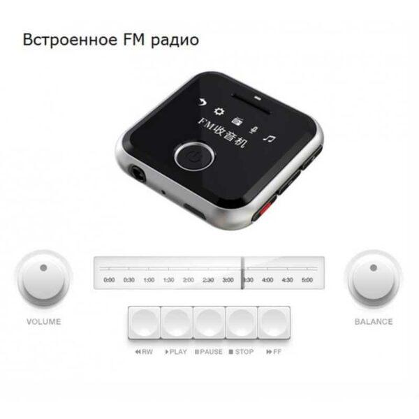 34388 - Маленький плеер Ring H-R300 с функцией записи - до 32 Гб, FM-радио, 0.91-дюймовый OLED экран, микрофон
