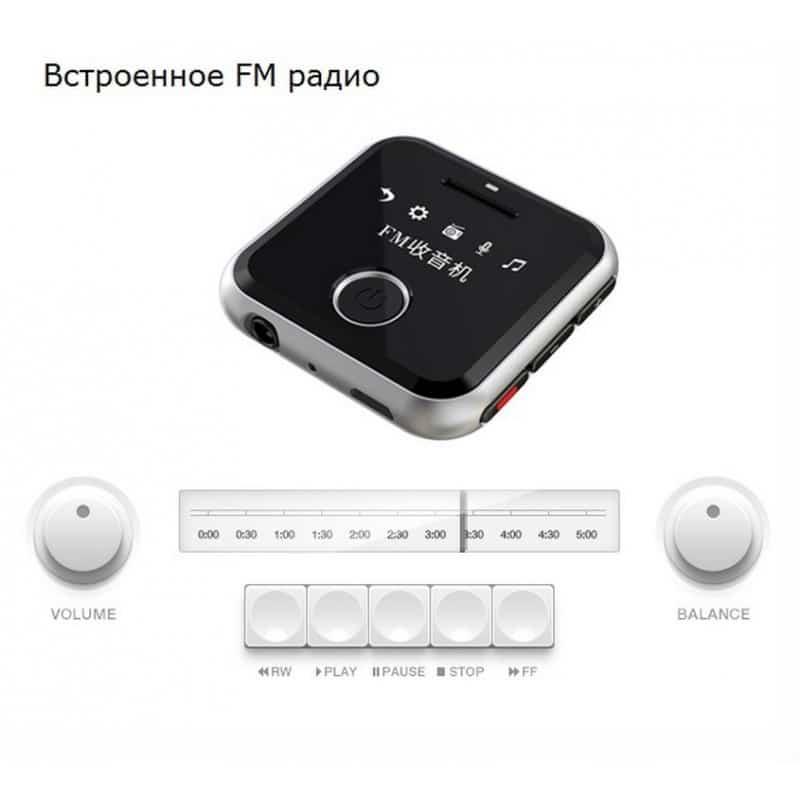 Маленький плеер Ring H-R300 с функцией записи – до 32 Гб, FM-радио, 0.91-дюймовый OLED экран, микрофон 210631