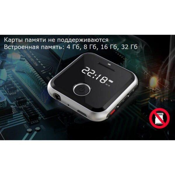34389 - Маленький плеер Ring H-R300 с функцией записи - до 32 Гб, FM-радио, 0.91-дюймовый OLED экран, микрофон