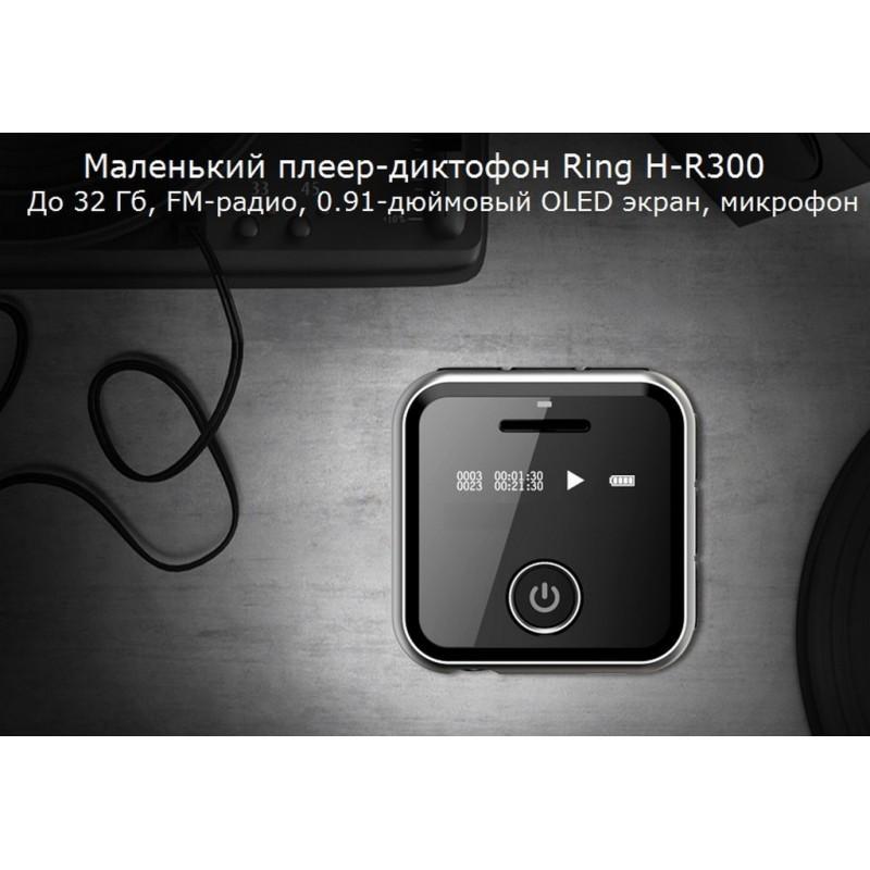Маленький плеер Ring H-R300 с функцией записи – до 32 Гб, FM-радио, 0.91-дюймовый OLED экран, микрофон 210635