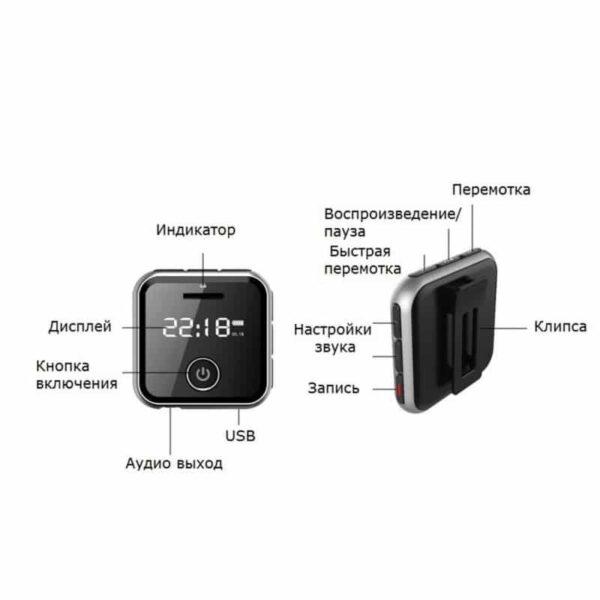 34397 - Маленький плеер Ring H-R300 с функцией записи - до 32 Гб, FM-радио, 0.91-дюймовый OLED экран, микрофон