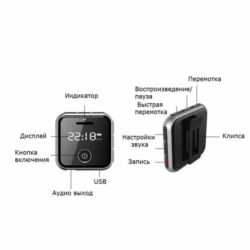 Маленький плеер Ring H-R300 с функцией записи – до 32 Гб, FM-радио, 0.91-дюймовый OLED экран, микрофон 210639