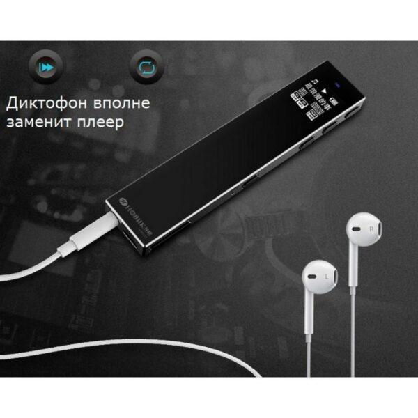 34399 - HD диктофон Ring H-R560 с Hi-Fi качеством воспроизведения - до 388 часов записи, 1-дюймовый OLED экран