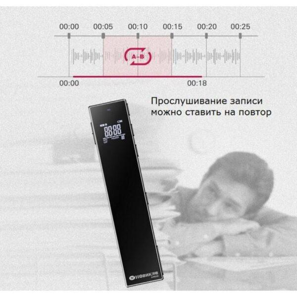 34404 - HD диктофон Ring H-R560 с Hi-Fi качеством воспроизведения - до 388 часов записи, 1-дюймовый OLED экран