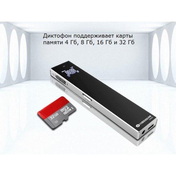 34406 - HD диктофон Ring H-R560 с Hi-Fi качеством воспроизведения - до 388 часов записи, 1-дюймовый OLED экран