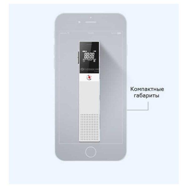 34409 - Диктофон Ring H-R600 - интеллектуальное шумоподавление, 8 Гб и 16 Гб, lossless звук