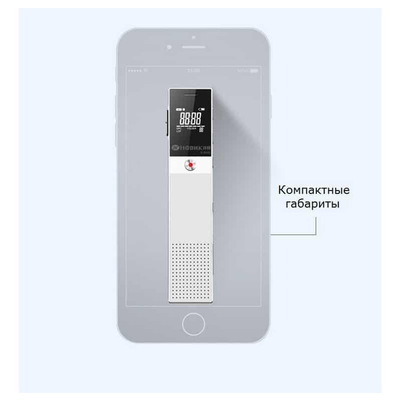 Диктофон Ring H-R600 – интеллектуальное шумоподавление, 8 Гб и 16 Гб, lossless звук 210650