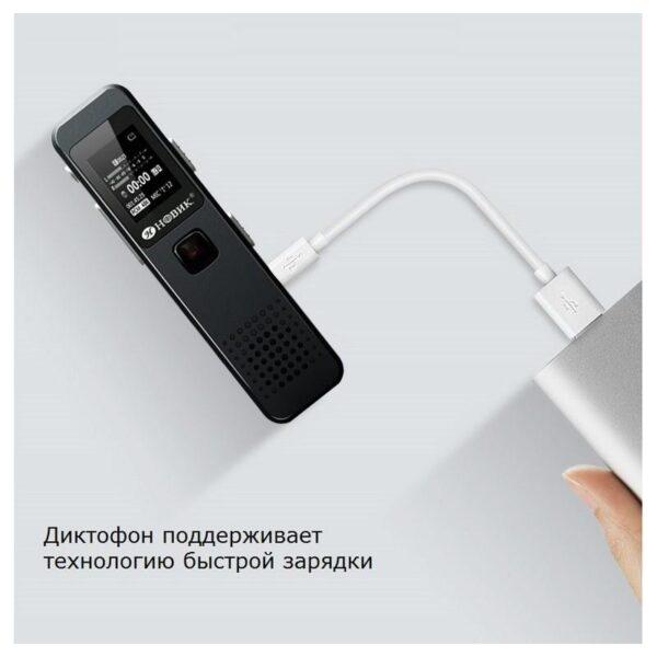 34417 - Компактный диктофон Ring H-R280 - HD качество, шумоподавление, 8 Гб / 16 Гб