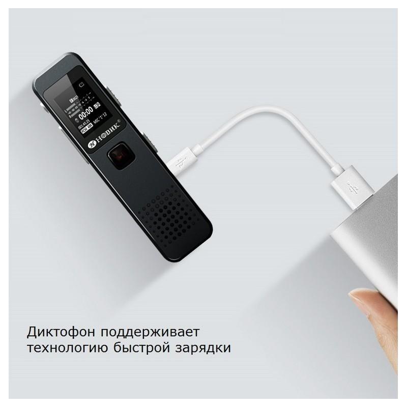 Компактный диктофон Ring H-R280 – HD качество, шумоподавление, 8 Гб / 16 Гб 210657