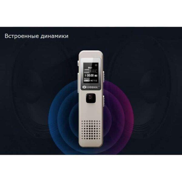 34420 - Компактный диктофон Ring H-R280 - HD качество, шумоподавление, 8 Гб / 16 Гб