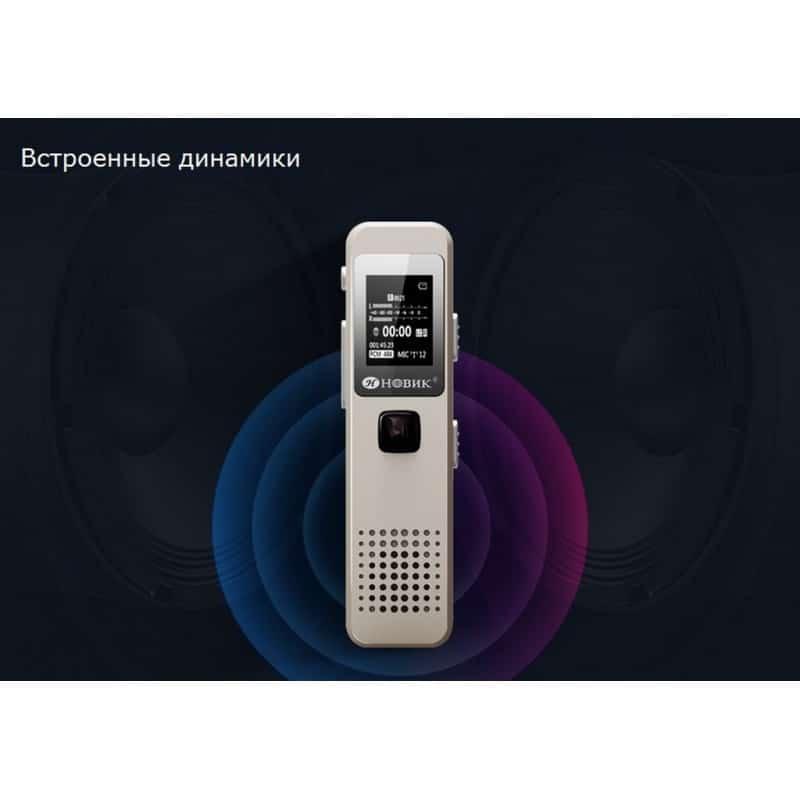 Компактный диктофон Ring H-R280 – HD качество, шумоподавление, 8 Гб / 16 Гб 210659
