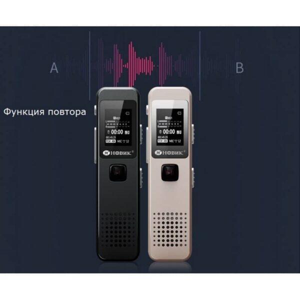 34422 - Компактный диктофон Ring H-R280 - HD качество, шумоподавление, 8 Гб / 16 Гб