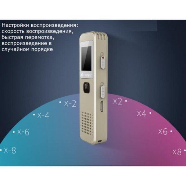 34424 - Компактный диктофон Ring H-R280 - HD качество, шумоподавление, 8 Гб / 16 Гб