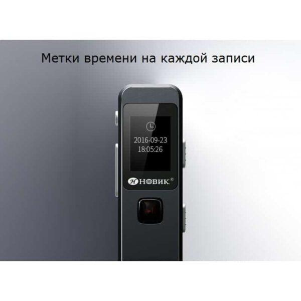 34425 - Компактный диктофон Ring H-R280 - HD качество, шумоподавление, 8 Гб / 16 Гб
