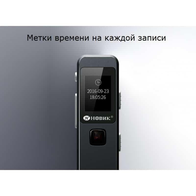 Компактный диктофон Ring H-R280 – HD качество, шумоподавление, 8 Гб / 16 Гб 210664