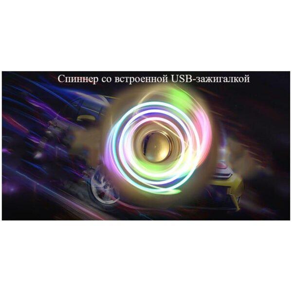 34434 - Спиннер/ игрушка-антистресс (гироскопический тренажер) для рук со встроенной USB-зажигалкой