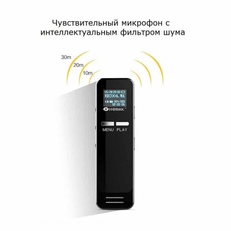 Цифровой диктофон Ring H-R200 – 8 Гб / 16 Гб, интеллектуальный таймер записи, шумоподавление, повтор 210703