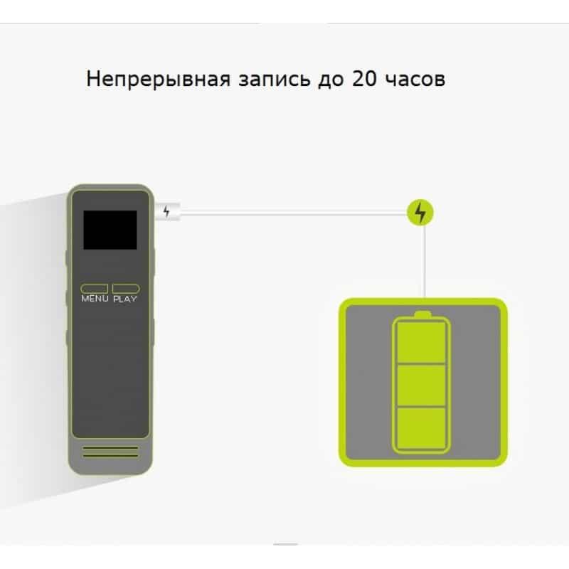 Цифровой диктофон Ring H-R200 – 8 Гб / 16 Гб, интеллектуальный таймер записи, шумоподавление, повтор 210705