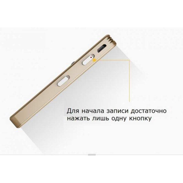 34465 - Цифровой диктофон Ring H-R200 - 8 Гб / 16 Гб, интеллектуальный таймер записи, шумоподавление, повтор