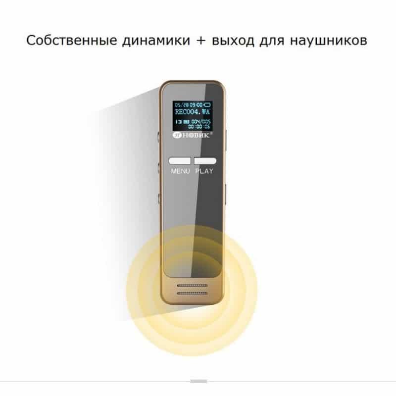 Цифровой диктофон Ring H-R200 – 8 Гб / 16 Гб, интеллектуальный таймер записи, шумоподавление, повтор 210710