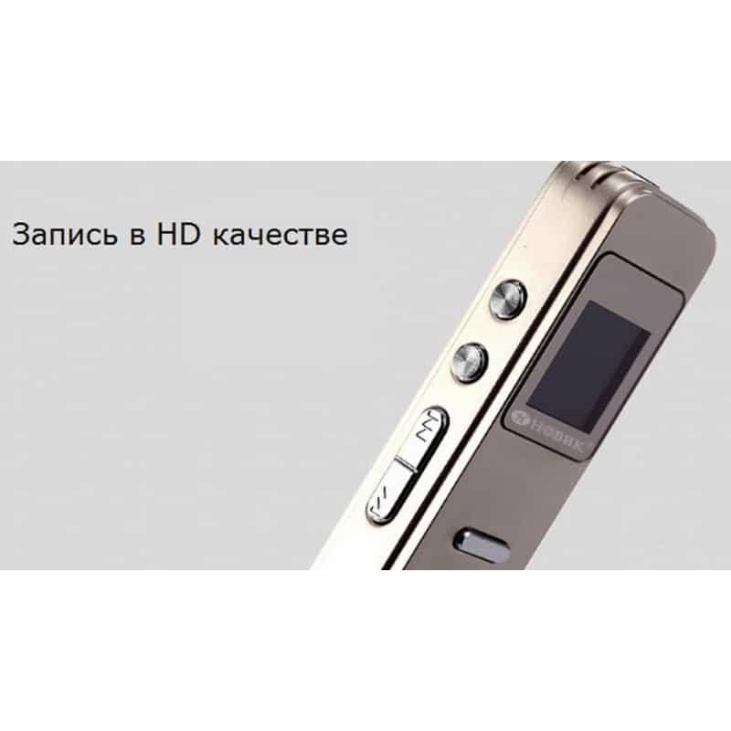 Цифровой диктофон Ring H-R160 – 8 Гб, mp3-плеер, шумоподавление 210713