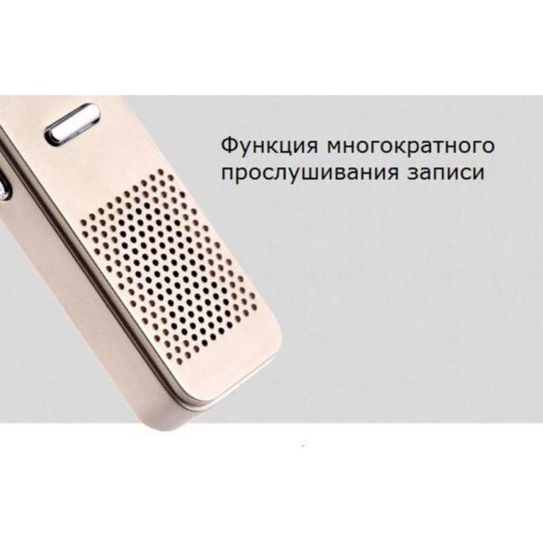 34474 - Цифровой диктофон Ring H-R160 - 8 Гб, mp3-плеер, шумоподавление