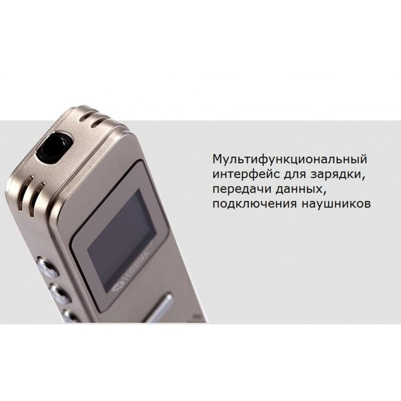 Цифровой диктофон Ring H-R160 – 8 Гб, mp3-плеер, шумоподавление 210715