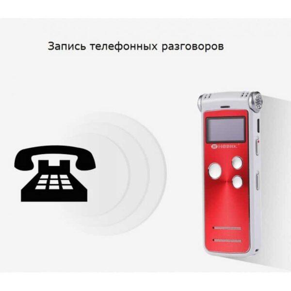 34477 - Профессиональный HD диктофон H-R380 - регулируемое шумоподавление, 8 Гб + поддержка Micro SD, до 25 часов записи