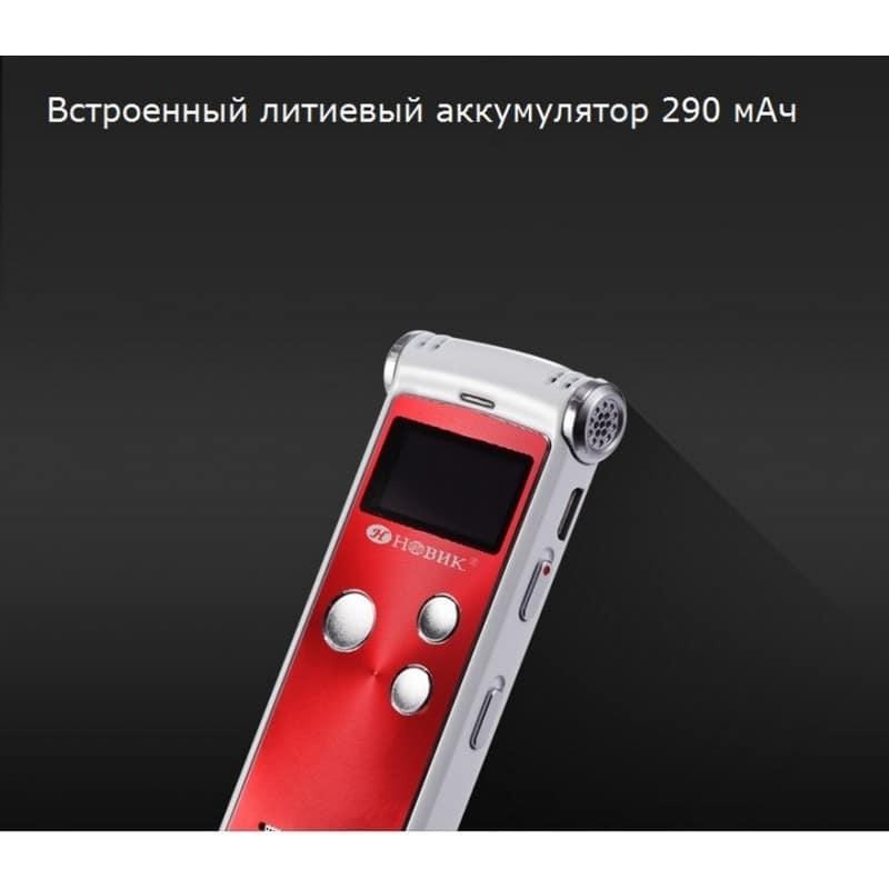 Профессиональный HD диктофон H-R380 – регулируемое шумоподавление, 8 Гб + поддержка Micro SD, до 25 часов записи 210718