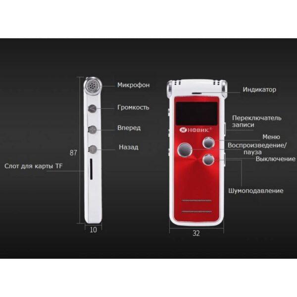 34483 - Профессиональный HD диктофон H-R380 - регулируемое шумоподавление, 8 Гб + поддержка Micro SD, до 25 часов записи