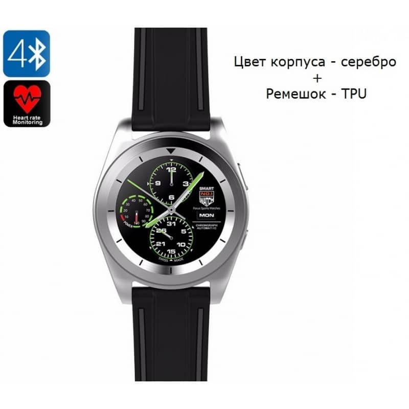 Умные фитнес часы No.1 G6 – Bluetooth 4.0, встроенный микрофон, шагомер, монитор сна, монитор сердечного ритма 210752