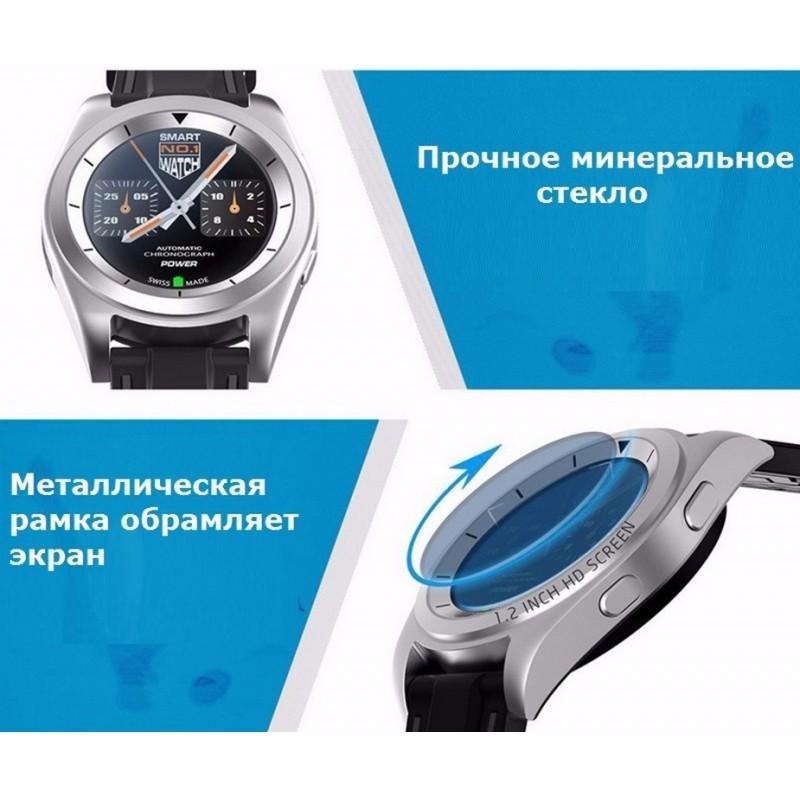 Умные фитнес часы No.1 G6 – Bluetooth 4.0, встроенный микрофон, шагомер, монитор сна, монитор сердечного ритма 210762