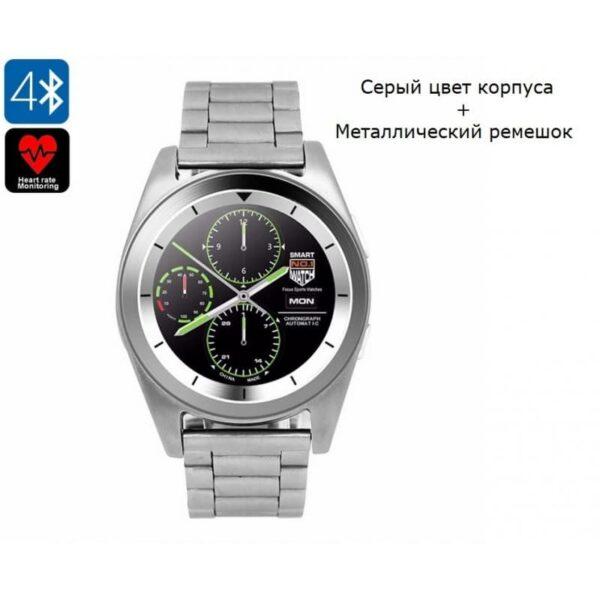 34526 - Умные фитнес часы No.1 G6 - Bluetooth 4.0, встроенный микрофон, шагомер, монитор сна, монитор сердечного ритма