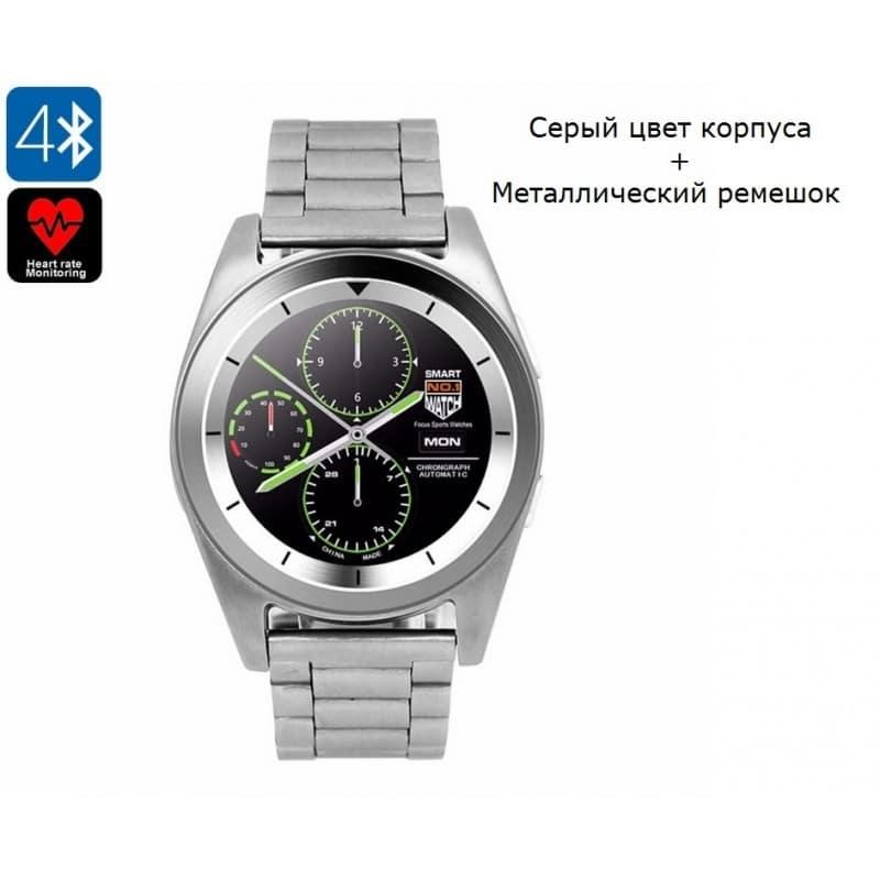 Умные фитнес часы No.1 G6 – Bluetooth 4.0, встроенный микрофон, шагомер, монитор сна, монитор сердечного ритма 210763