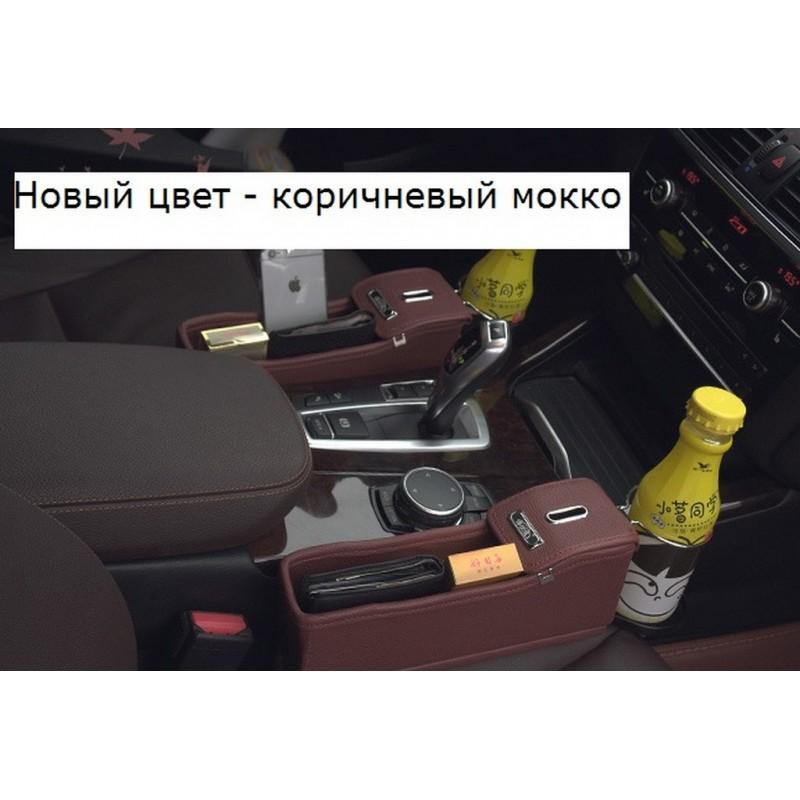 34549 - Автомобильный ящик-органайзер Dualbox для мелких вещей, мусора, стаканчиков и бутылок