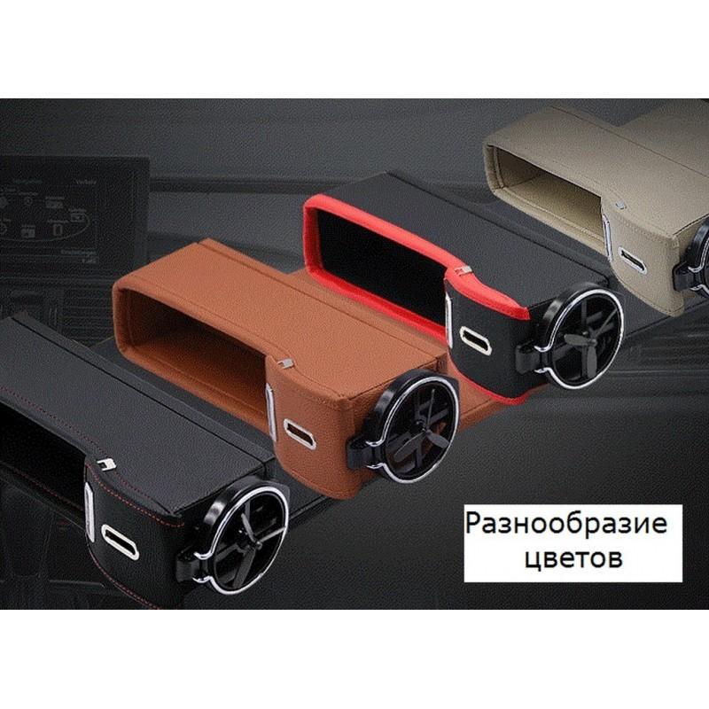 Автомобильный ящик-органайзер Dualbox для мелких вещей, мусора, стаканчиков и бутылок 210785