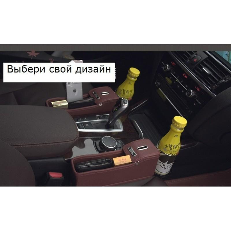 Автомобильный ящик-органайзер Dualbox для мелких вещей, мусора, стаканчиков и бутылок 210786