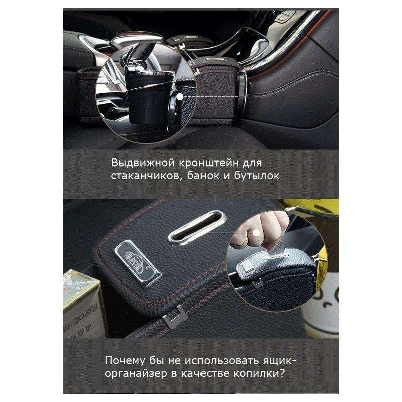 Автомобильный ящик-органайзер Dualbox для мелких вещей, мусора, стаканчиков и бутылок 210790